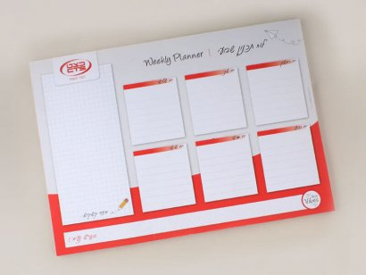 לוח תכנון ממותג לעסקים