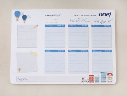 לוח תכנון שולחני ממותג